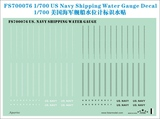 FS700076 1/700 US Navy Shipping Water Gauge Decal