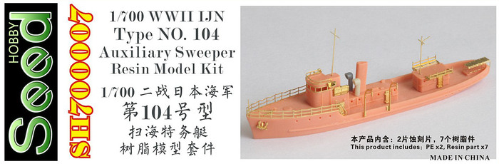 SH700007 1/700 WWII IJN Type NO.104 Auxiliary Sweeper Resin Model Kit
