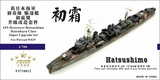 FS710012 1/700 IJN Destroyer Hatsushimo 初霜 Upgrade set for Pitroad W029