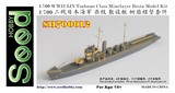 SH700012 WWII IJN Tsubame Class Minelayer Resin Model Kit