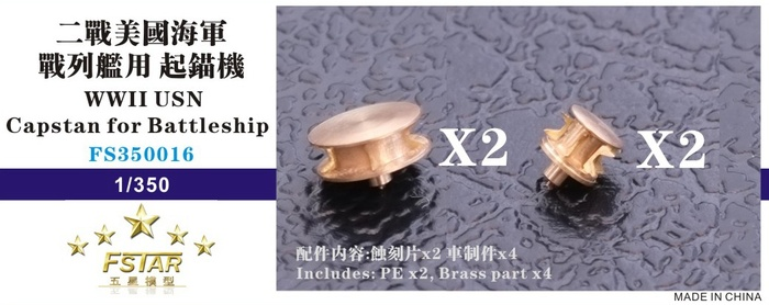 FS350016 1/350 WWII USN Capstan for Battleship(4pcs)