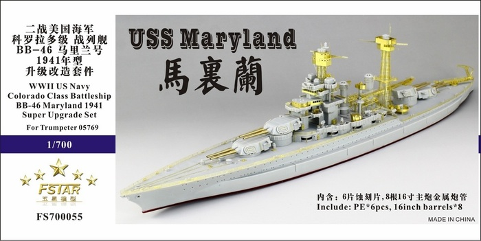 FS700055 1/700 WWII USN Colorado Class Battleship Maryland BB-46 1941 for Trumpeter 05769