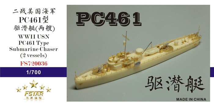 FS720036 1/700 WWII USN PC461 Type Submarine Chaser (2 vessels) Resin Model Kit