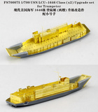FS700075 1/700 USN LCU-1646 Class (x2) Upgrade set for Trumpeter