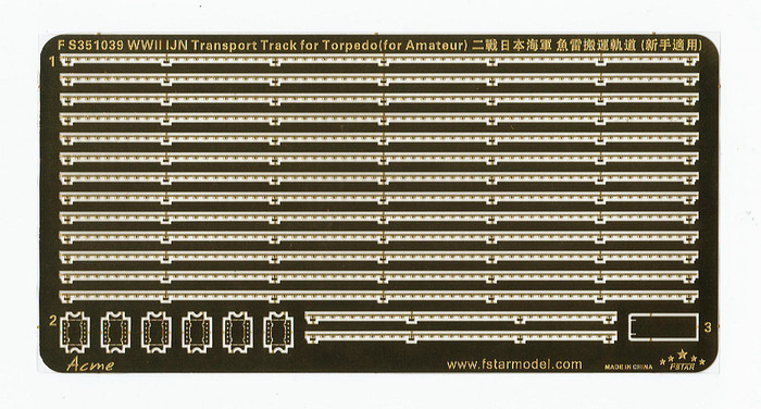 FS351039 1/350 WWII IJN Transport Track for Torpedo (for Amateur)