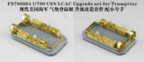 FS700064 1/700 USN LCAC (x2) Upgrade set for Trumpeter