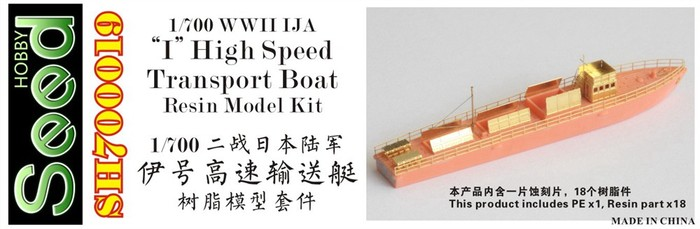 "SH700019 WWII IJA ""I"" High Speed Transport Boat Resin Model Kit"