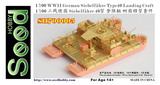 SH700005 1/700 WWII German Siebelfähre Type40 Landing Craft  Resin Model Kit