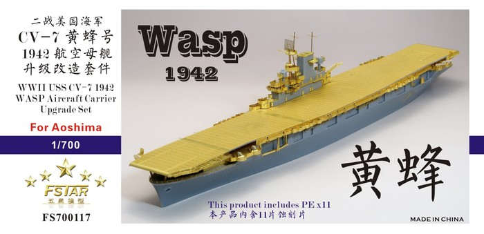 FS700117 1/700 WWII USS WASP CV-7 1942 Aircraft Carrier Upgrade Set for Aoshima kit