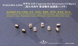 FS351004 1/350 WWII IJN Capstan for Destroyer I (8pcs)