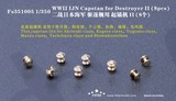 FS351005 1/350 WWII IJN Capstan for Destroyer II (8pcs)