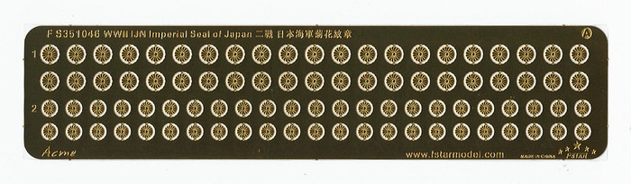 FS351046 1/350 WWII Imperial Seal of Japan