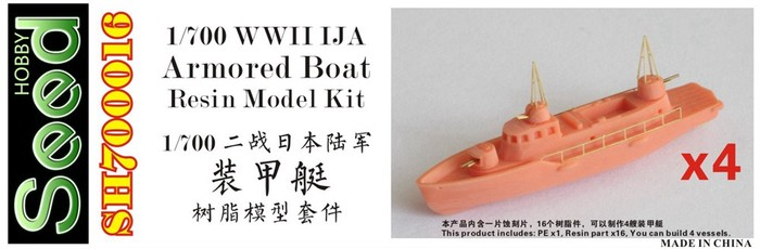 SH700016 WWII IJA Armored Boat (4 vessels) Resin Model Kit