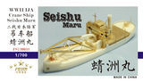 FS720033 1/700 WWII IJA Crane Ship Seishu Maru Resin Model Kit
