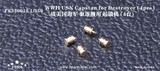 FS350015 1/350 WWII USN Capstan for Destroyer(4pcs)