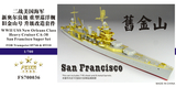 FS700036 1/700 WWII USS San Francisco CA-38 Heavy Cruiser Set for Trumpeter 05746 & 05747