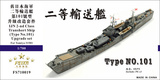 FS710019 1/700 IJN 2-nd Class Transhort Ship (Type No.101) Upgrade set for Tamiya 31501