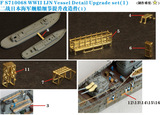 FS710068 1/700 IJN Vessel Detail Upgrade set(1)