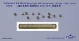 FS710113 1/700 WWII IJN Ship Vent III (large size) (12pcs) for CA etc