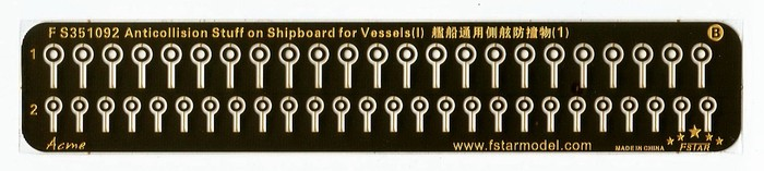 FS351092 1/350 Anticollision Stuff on Shipboard for Vessels (I)
