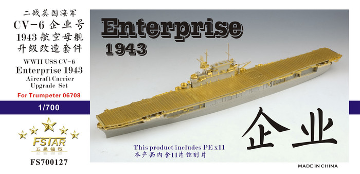 FS700127 1/700 WWII USS Enterprise CV-6 1943 Aircraft Carrier Upgrade Set for Trumpeter 06708