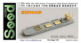 SEEDHOBBY SH700002 1/700 WWII IJN 100t Plane Transport Ship Rein Model Kit