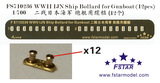 FS710236 1/700 WWII IJN Ship Bollard for Gunboat (12pcs)