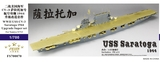 FS700070 1/700 WWII USS Saratoga CV-3 1944 Upgrade Set for Tamiya 31713