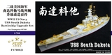 FS700021 1/700 WWII USS South Dakota Battleship Upgrade Super Set for Trumpeter 05760