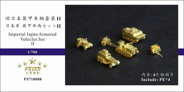 FS710008 1/700 Imperial Japan Armored Vehicles Set II