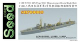 SH700003 1/700 WWII IJN Type NO.7 Minesweeper Resin Model Kit
